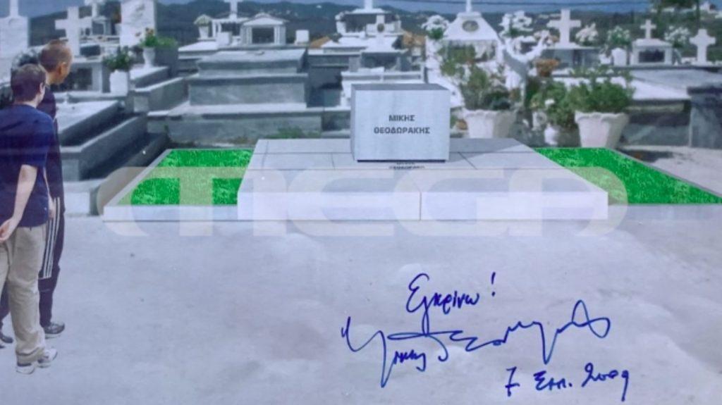 """Μίκης Θεοδωράκης: Αυτός είναι ο τάφος που """"ενέκρινε"""" ο συνθέτης – Χωρίς καντήλια και σταυρούς – ΒΙΝΤΕΟ"""