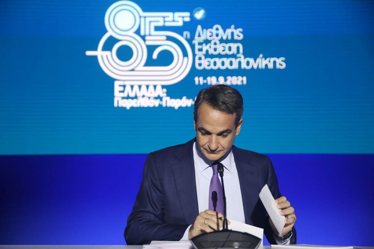 Μητσοτάκης-ΔΕΘ: Δεν θα ξανακλείσει η χώρα-Τι είπε για πρόωρες εκλογές