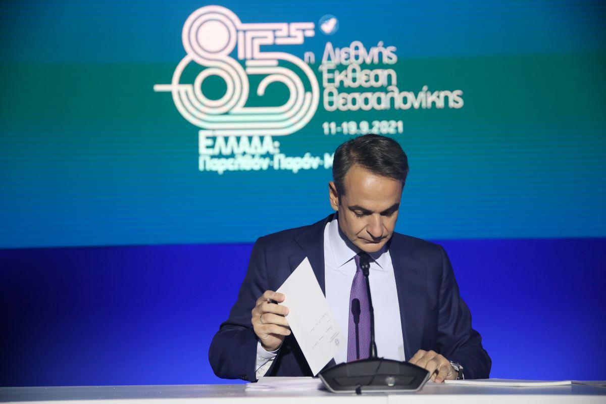 Η συνέντευξη του πρωθυπουργού στη ΔΕΘ: Δεν θα ξανακλείσει η χώρα