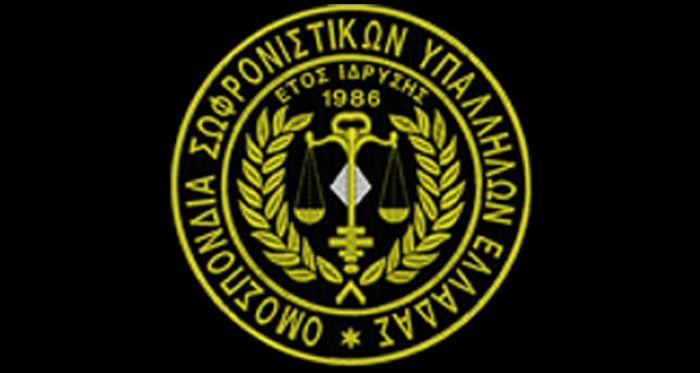 Νοσοκομείο Κορυδαλλού: 13 ανεμβολίαστοι σωφρονιστικοί σε αναστολή