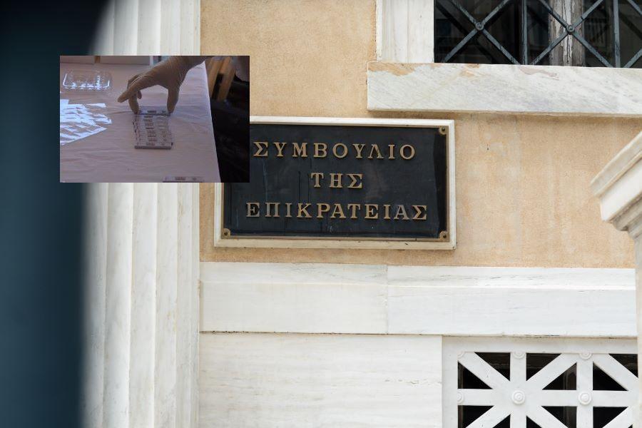 ΣτΕ: Μπλόκο σε αρνητές δημοσίους υπαλλήλους – Συνταγματική η υποβολή τους σε τεστ κατά του κορονοϊού