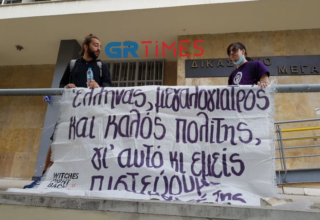Θεσσαλονίκη: Στο εδώλιο καθ. Μαιευτικής για σεξουαλική παρενόχληση