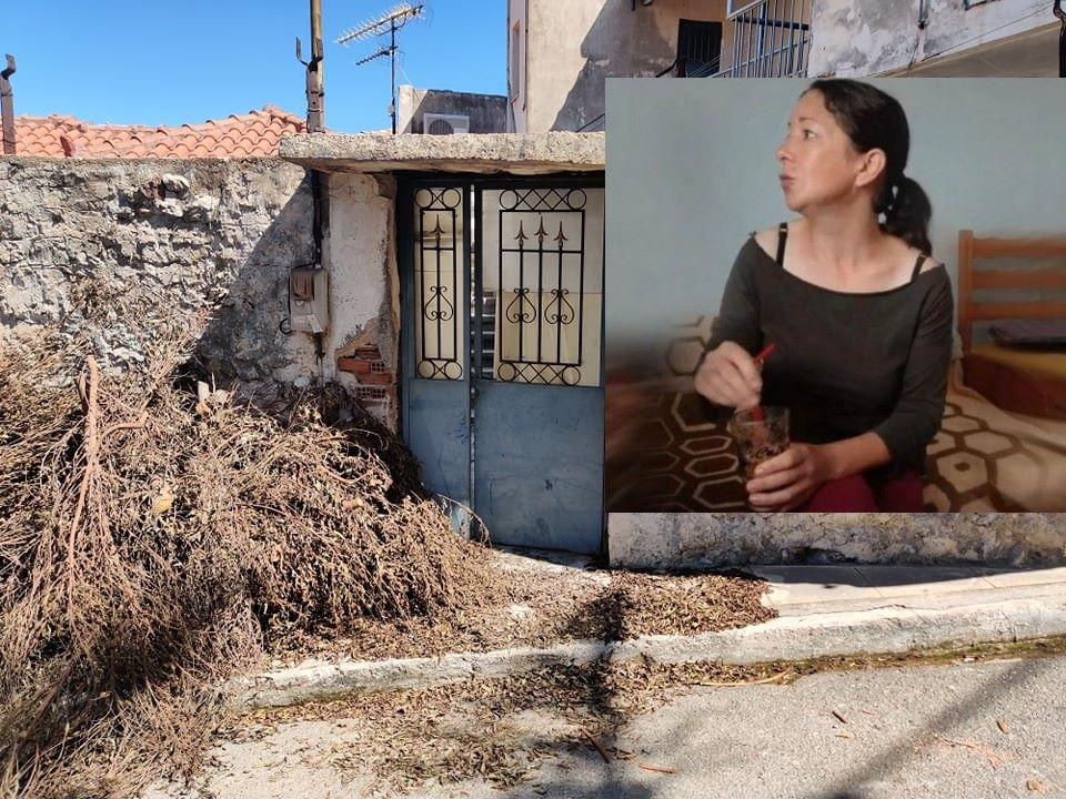 """""""Τσιμεντωμένη"""" γυναίκα: Ταυτοποιήθηκε η σορός, ανήκει στη Μόνικα Γκιους"""