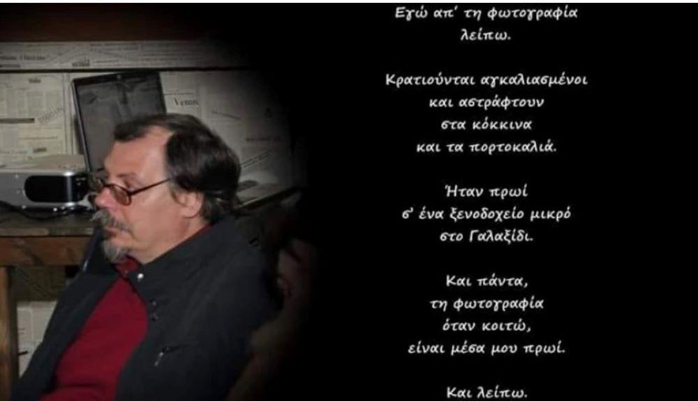 Πέθανε ο Εισαγγελέας Εφετών, Γιώργος Τσιρώνης – Είχε πάθει πνευμονική εμβολή δύο εβδομάδες μετά τον εμβολιασμό του μεAstraZeneca