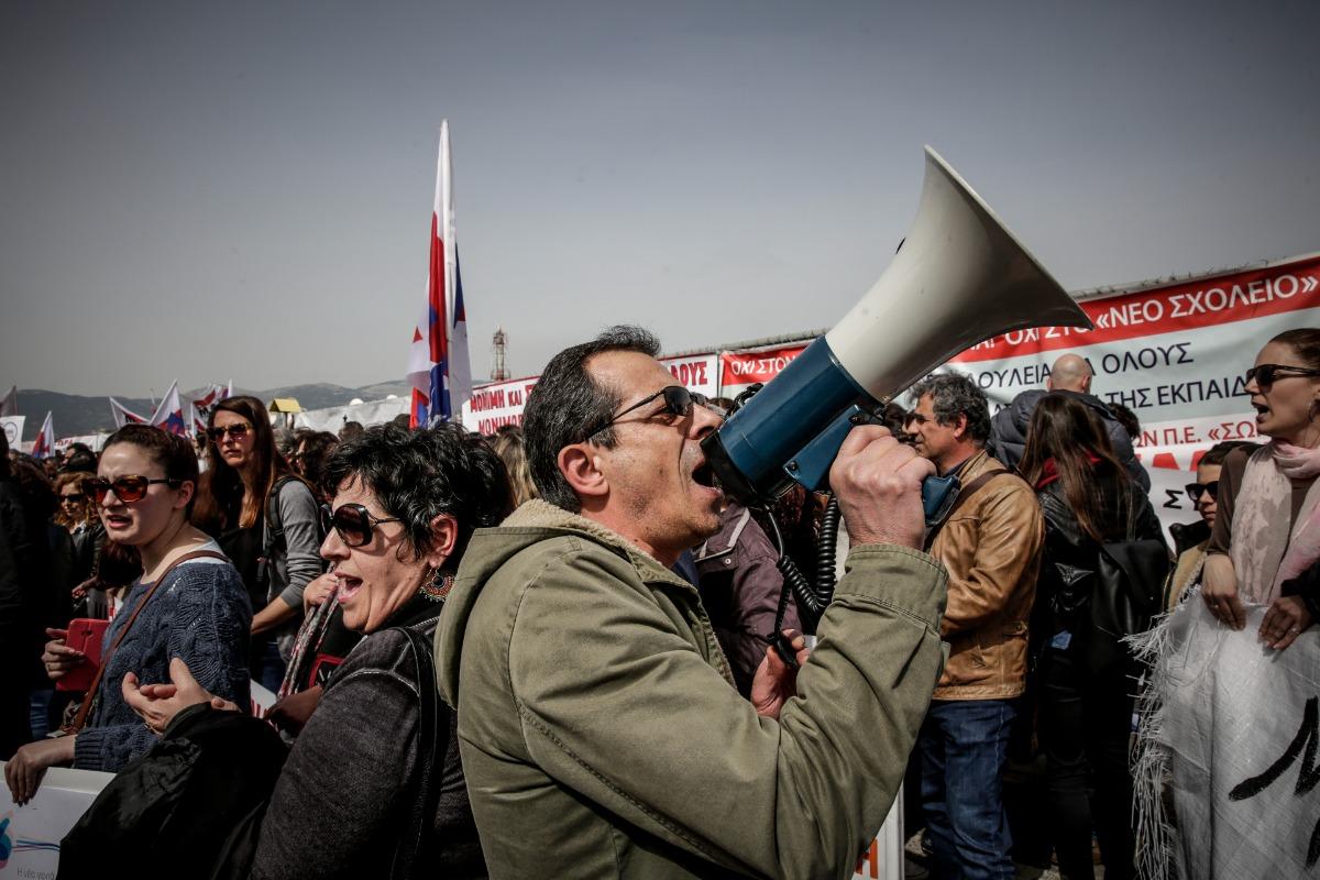 Παράνομη και καταχρηστική η απεργία των εκπαιδευτικών