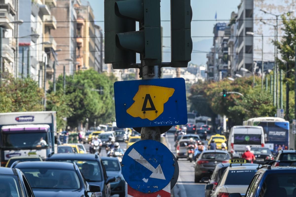 Δακτύλιος στην Αθήνα: Όλα όσα πρέπει να γνωρίζετε – Τα όρια και τα αυτοκίνητα που εξαιρούνται