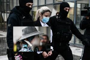 βιτριόλι διέκοψε το δικαστήριο για τις 21 Οκτωβρίου κατάθεση Έφης