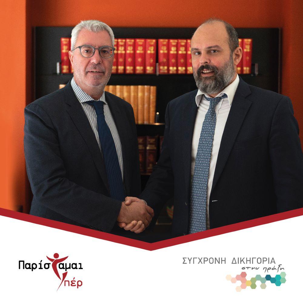 Μαντάς Καλαντζόπουλος εκλογές ΔΣΑ