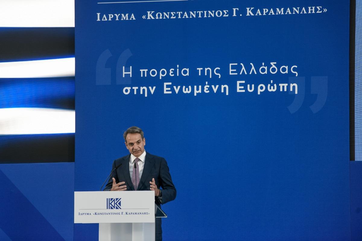 Μητσοτάκης: Η ενδυνάμωση της Δημοκρατίας στην πατρίδα μας συμβάδισε με την εδραίωση της ευρωπαϊκής της πορείας