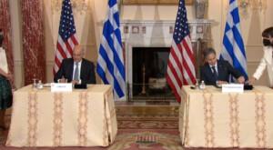 αμυντική συμφωνία Ελλάδας-ΗΠΑ