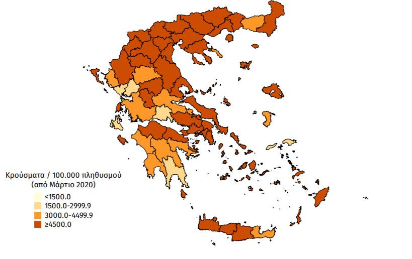 Κορονοϊός :Που εντοπίζονται τα 28 κρούσματα σε Βοιωτία και σε όλη τη Στερεά